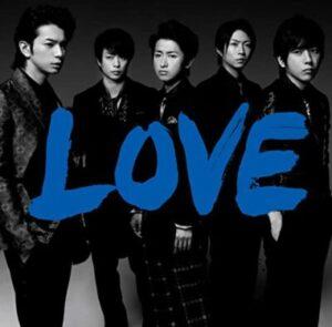 arashi-love