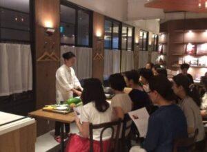 horichisako-seminar