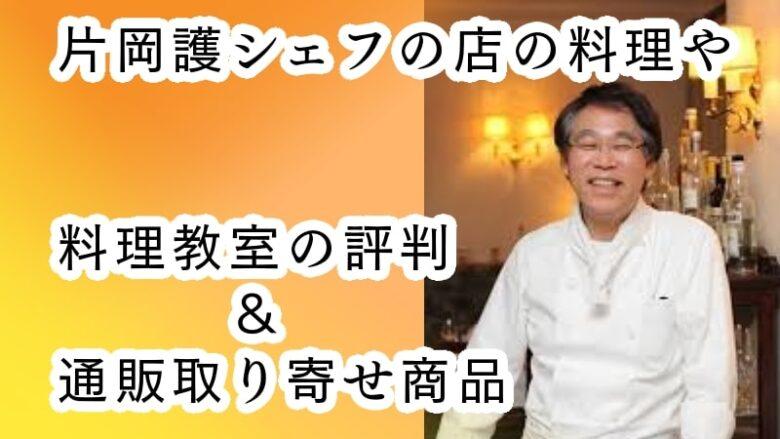 kataokamamoru-alporto
