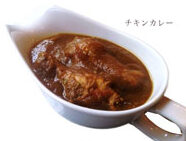 indra-chickencurry