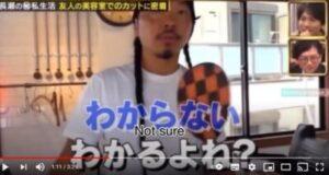 motikun-hair-bikenakama