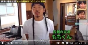 nagasetomoya-mochikun-kamigata