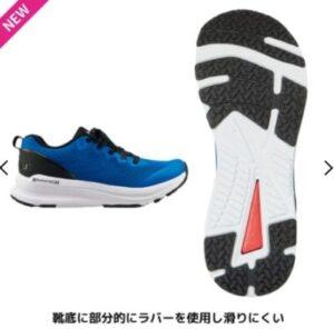 workman-runningshoes