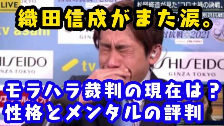 odakazunari-figure-namida-gokyu