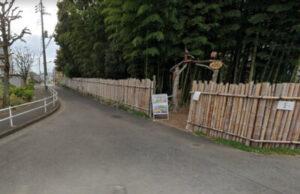 cafeokimoto-access