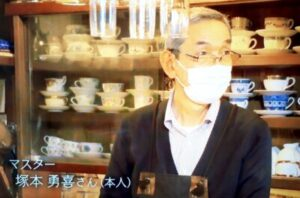 furucafe-coffeebricks-katakura