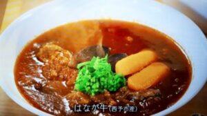 furucafekei-beef-runchi-ehime-ritaro-lunch