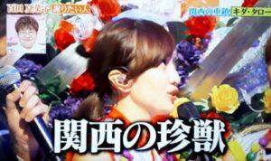 momokuro-momotakanako-kawaii