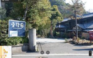 cafe-kanazawaen-yokohama