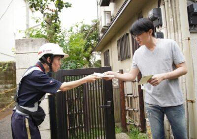 yabetaro-oyasantoboku-iwaishunji-lastletter-apartment