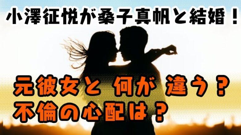 ozawa yukiyoshi-kuwako maho-marriage-NKH-announcer-Ex-girlfriend-catastrophe-cheating-affair-anxiety